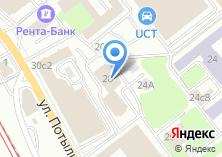 Компания «Melodica» на карте