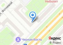 Компания «DIAGILEV REPAIR» на карте