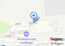Компания «КМД сервис» на карте