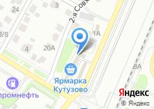 Компания «Кутузово» на карте