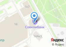 Компания «Artistbooking» на карте