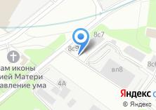 Компания «Вокруг Москвы» на карте