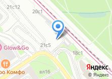 Компания «Шиномонтажная мастерская на Академика Ильюшина» на карте
