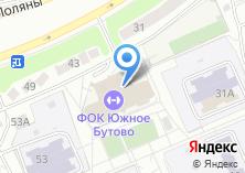 Компания «Южное Бутово» на карте
