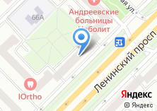 Компания «Андреевские больницы-НЕБОЛИТ» на карте