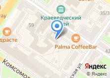 Компания «OS Comp» на карте