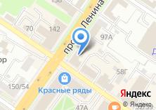 Компания «Сервис-Миг» на карте