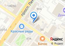 Компания «Подольская недвижимость» на карте