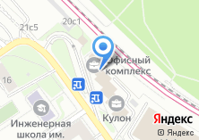 Компания «КУЛОН» на карте