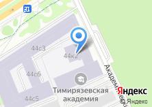 Компания «Союзмелиоводстрой» на карте