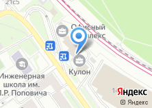 Компания «Ремонт ЭБУ, repairecu» на карте