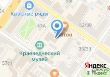 Компания «СВ» на карте