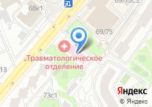 Компания «Травмпункт Городская поликлиника №106» на карте