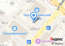 Компания «Черемушкинский» на карте