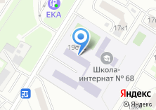 Компания «Государственное бюджетное общеобразовательное учреждение города Москвы