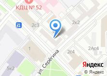 Компания «Веломаркет ЦСКА» на карте