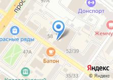 Компания «Lv-system» на карте