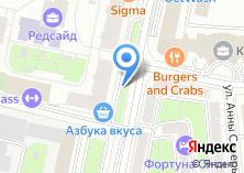 Компания «Roadlife» на карте