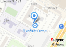 Компания «Сервисный центр Sony» на карте