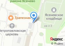 Компания «Кленовая» на карте