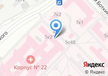 Компания «Оптика Боткинская» на карте