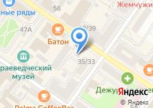 Компания «RemZone mobile» на карте