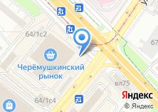 Компания «Сухофрукты» на карте