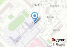 Компания «Средняя общеобразовательная школа №120 с дошкольным отделением» на карте