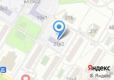 Компания «Детский сад №1780» на карте