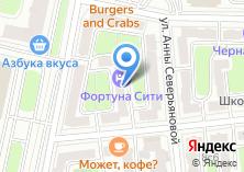 Компания «Сити Дент» на карте