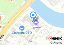 Компания «ГринЪ» на карте