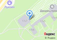 Компания «Московский дворец пионеров на Воробьевых горах» на карте