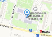Компания «Марфинская средняя общеобразовательная школа» на карте