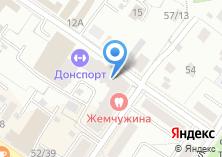 Компания «Магазин для Магазинов ПЛАДО» на карте