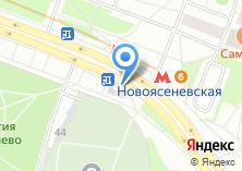 Компания «Станция Новоясеневская» на карте