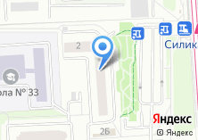 Компания «Подольский домостроительный комбинат» на карте