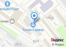 Компания «Кволити Моторс» на карте