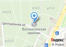 Компания «Храм Воскресения Словущего на Ваганьковском Кладбище» на карте