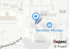 Компания «Юнит авто» на карте