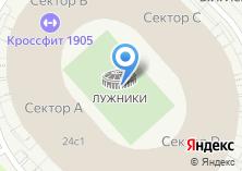 Компания «Лужники» на карте