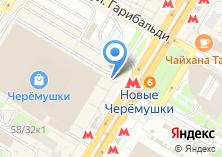 Компания «Шашлык» на карте