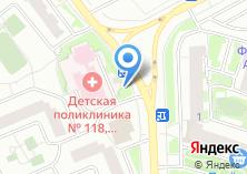 Компания «Магазин цветов на Скобелевской» на карте