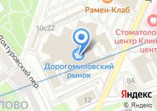 Компания «Граффитимаркет» на карте
