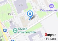 Компания «Общежитие РГАУ» на карте