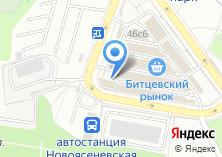 Компания «СБ-СТОМ» на карте