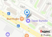 Компания «Мастерская по ремонту одежды обуви и изготовлению ключей на ул. Намёткина» на карте