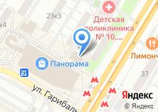 Компания «Марани» на карте
