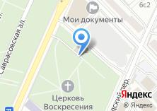 Компания «Церковная лавка на Сергея Макеева» на карте