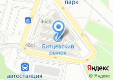 Компания «Наро-фоминский Мясокомбинат» на карте