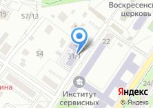 Компания «Детский сад №63 Росток» на карте